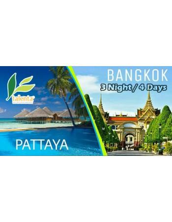 BANGKOK & PATTAYA - 4D 3N